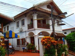 Rattana Guesthouse