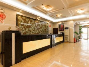 Shanghai Amersino Hotel