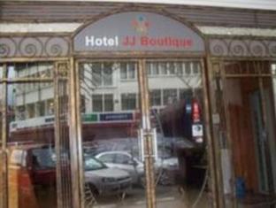 JJ Boutique Hotel Damansara Perdana Kuala Lumpur - Entrance