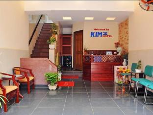 Kim Hotel 2