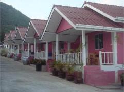 Baan Rae Koh Larn | Thailand Cheap Hotels