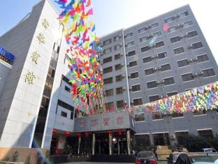 Kunming Yunhua  Hotel VIP Building