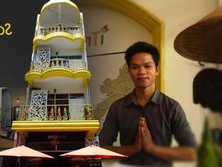 iHouse-New Hotel Vientiane - Reception