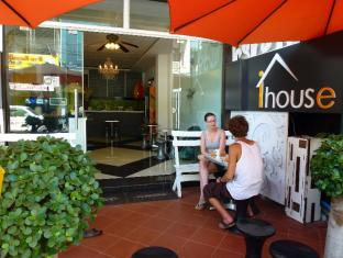 iHouse-New Hotel Vientiane - Tuin