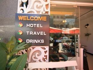 iHouse-New Hotel Vientiane - Exterior