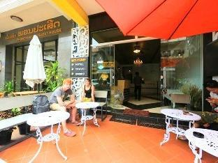 iHouse-New Hotel Vientiane - Entrance