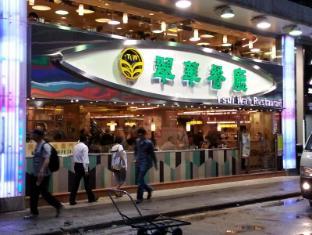 Guangzhou Guest House Hong Kong - Tsui Wah Restaurant