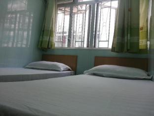 Guangzhou Guest House Hongkong - Gæsteværelse