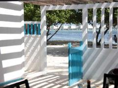 Rip Tide Vacation Inn | Maldives Budget Hotels