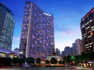 Andaz Xintiandi - Shanghai