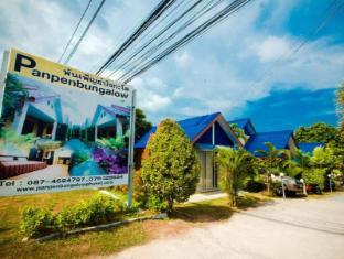 Panpen Bungalow Phuket - vhod