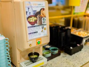 Super Hotel Asakusa Tokyo - Food and Beverages