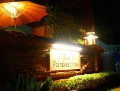 Palm Sweet Hotel | Thailand Cheap Hotels