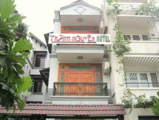 Thanh Nguyen Hotel 1