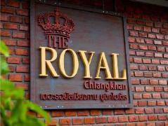 The Royal Chiangkhan Boutique Hotel   Thailand Cheap Hotels