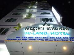 Hi Land Hotel Cambodia