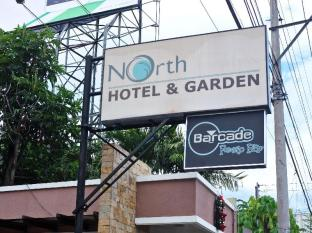 North Palm Hotel and Garden Davao - Hotel z zewnątrz