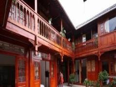 Lijiang Guangbi Garden Inn | Hotel in Lijiang