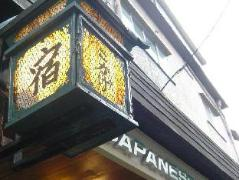 International Minsyuku Kokage Hotel - Japan Hotels Cheap