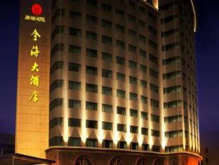 /qingdao-jinhai-hotel/hotel/qingdao-cn.html?asq=jGXBHFvRg5Z51Emf%2fbXG4w%3d%3d