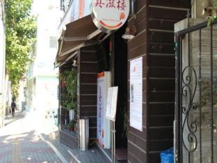 Daelim Residence Seoul - Entrance