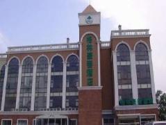 Green Tree Inn Tianjin West Railway Station Stage Hotel   Hotel in Tianjin