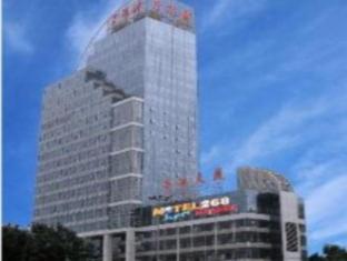 Motel Shenzhen Huanggang Branch
