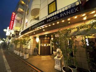 東京公園大酒店Panex