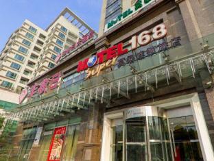 Motel 168 Shanghai Hongqiao Beixinjing Subway Station Tianshan Road Branch