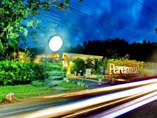 Perennial Resort Phuket - Entrance