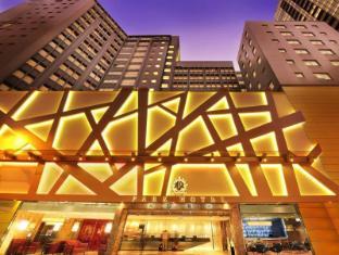 Park Hotel Hong Kong Hong Kong - Bahagian Luar Hotel