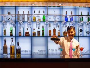 Park Hotel Hong Kong Hong Kong - Marlgold Bar