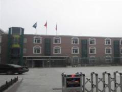 Green Tree Inn Nanjing Zhonghua Gate Subway Station Hotel | China Budget Hotels