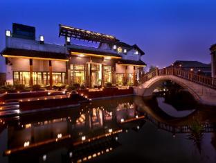 โรงแรมอังสนาฮางซู