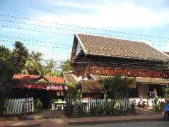Hotel in Luang Prabang | Muonglao Guesthouse