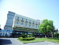 Imagine Garden Hotel | Hotel in Shanghai