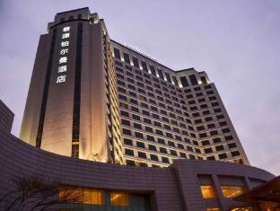 Pullman Dongguan Chang'An Hotel
