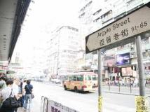 Hong Kong Hotels Booking Cheap | nearby transport