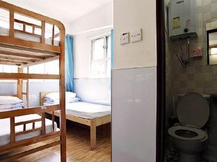 Ah Shan Hostel Hong Kong - Triple Room