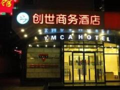 YMCA Hotel | Hotel in Beijing
