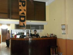 PKD 1 Guesthouse Phnom Penh - Reception