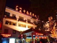 Wuhan Huakun Zhongnan Road | Hotel in Wuhan