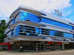 Hotel in Philippines Davao | The Metropolis Suites Davao