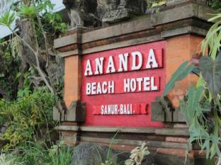 安那达海滩酒店