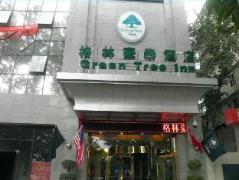 Green Tree Inn Xian Ximen Hotel | Hotel in Xian