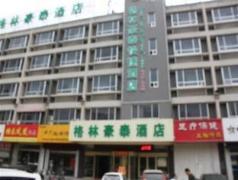 Green Tree Inn Weifang Yuhe Road Hotel | China Budget Hotels