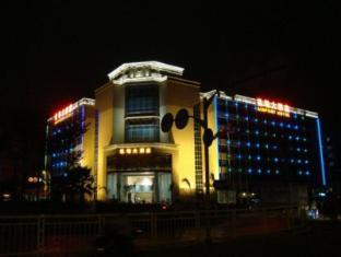 Shenzhen Airport Hotel
