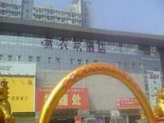 Lavender Hotel (Hua Nan City Branch) China