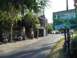 Anugerah Villas Amed Бали - Вход