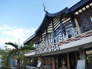 /hanamitsu-hotel-spa/hotel/saipan-mp.html?asq=5VS4rPxIcpCoBEKGzfKvtBRhyPmehrph%2bgkt1T159fjNrXDlbKdjXCz25qsfVmYT